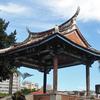Taiwan Castle North Gate