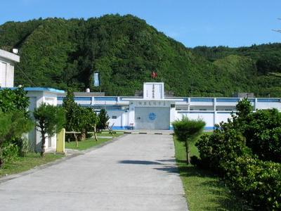 Green Island  Prison