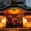 The Takanawa Shrine Hall Of Worship