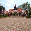 Taman Mini Malaysia - Ayer Keroh