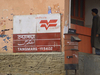 Tangmarg Post Office