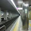 Tanimachi Yonchōme Station
