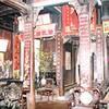 Tan Ky Casa Antiga