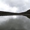 Tapuarau Conservation & Lake Waiau Reserve