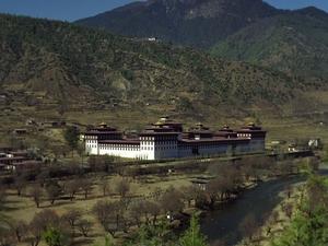 Butão Museu Nacional