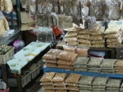 Tawau Tanjung Market - Tawau