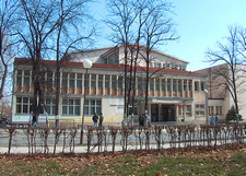 Technical Faculty In Bitola