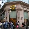 Teenie Weenie Store Myeong-dong