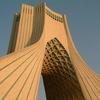 Tehran Azadi