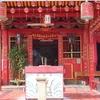 Temple At Jelutong - Penang