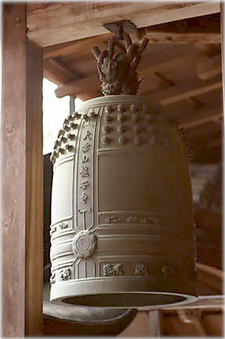 Temple Bell At Ryoanji