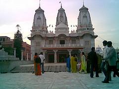 Gorakhnath Templo