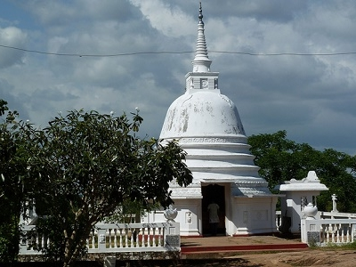 Temple View At Avukana