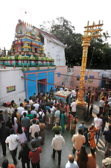 Temple View From Left Side