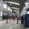 Terminal 2 International Departure Waiting Hall