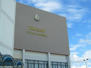 Textile Museum y el Museo de la Vida