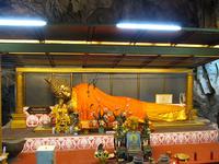 Tham Khao Pun Temple