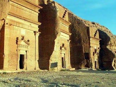 A Row Of Tombs In Madain Saleh