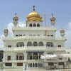 The Akal Takht