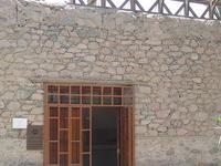 El Museo Arqueológico de Aqaba