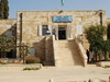 The Archaeological Museum / University Of Jordan Amman