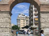 Arco de Galerio