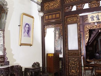 The Baba Nyonya Heritage Museum