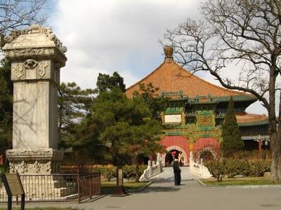 The Beihai Park