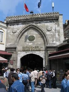 The Beyazit Gate Of The Grand Bazaar