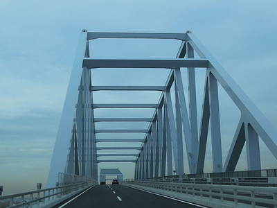 The Bridge As Seen From The Roadway
