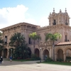 The 'Casa De Balboa' On El Prado