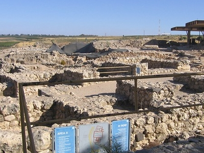 The Chambered Gate From The Days Of Solomon.