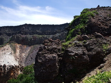 The Crater Of Mount Iō