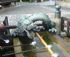 The Dragon At Chozuya