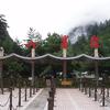The Entrance Of Jiuzhaigou Valley