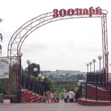 The Entrance To Minsk Zoo
