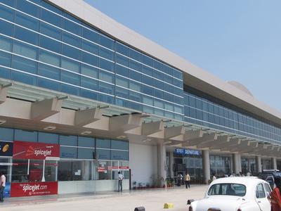 The Facade Of  Varansi  Airport
