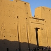 The Front Of The Temple Of Edfu