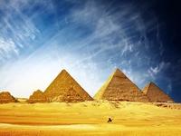 The Great Pyramid Giza