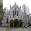 The Hong Kong Catholic Catheral