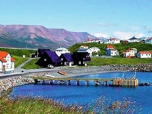 El Centro de Emigración islandés