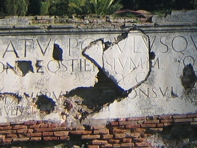 The Inscription Originally Placed On The Main Gate