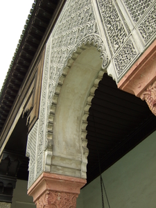 The Interior View Of Paris Mosque