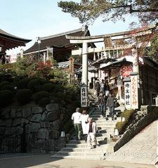 Torii Of Jishu-jinja, A Matchmaking Shrine