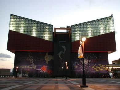 The Kaiyukan Aquarium