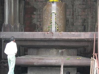 The Liṅga At The Bhojasvāmin Temple