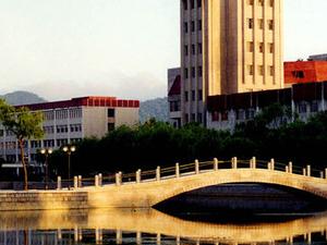 Universidad de Yantai