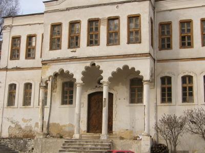 The Ottoman Konak
