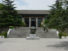 The Museum At Zhoukoudian