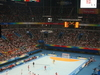 Beijing National Indoor Stadium